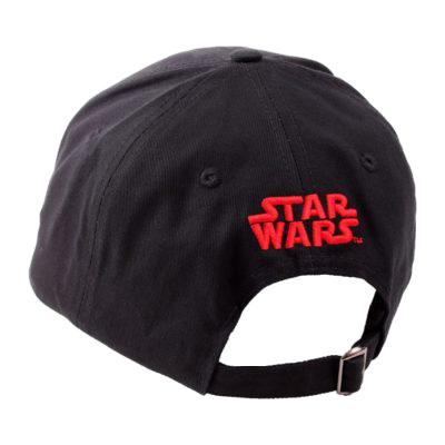 Casquette-lumineuse-star-wars-dark-side-empire-logo
